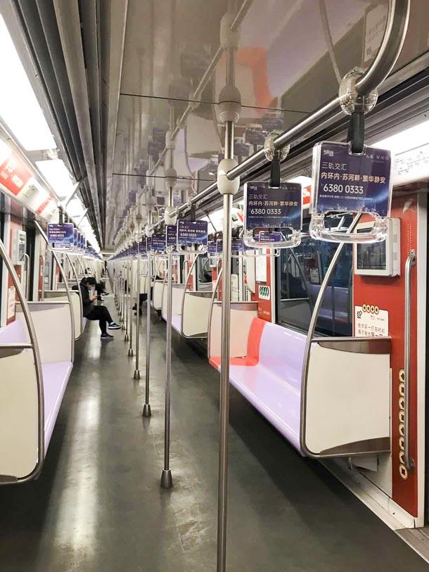 El metro de Shanghai vacío